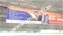 mumbai-local-train-advertising