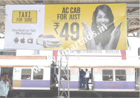 train-branding-in-mumbai