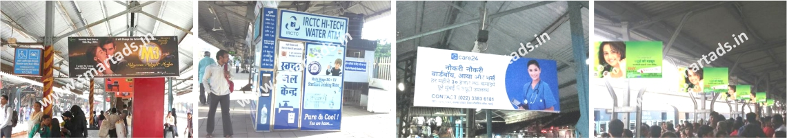 railway-station-advertising-mumbai