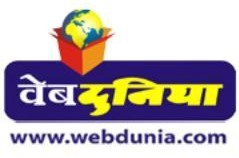Digital Advertising in Web Dunia India