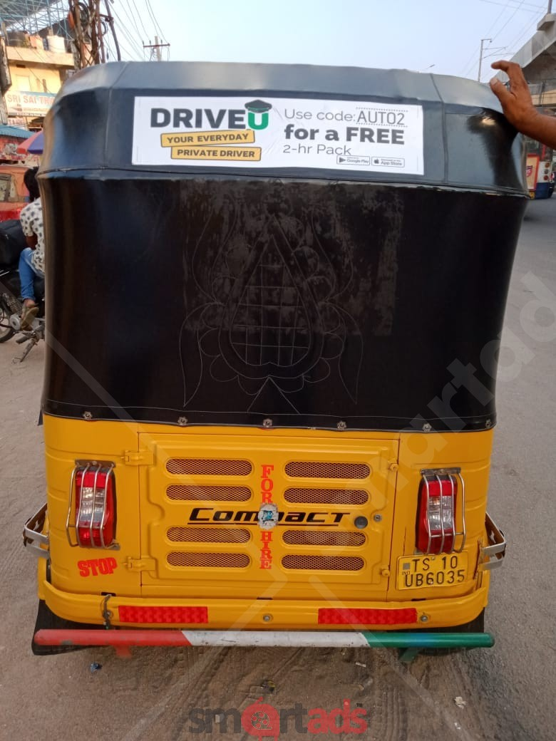 Non-Traditional/Auto_Rickshaw_Bangalore.jpeg