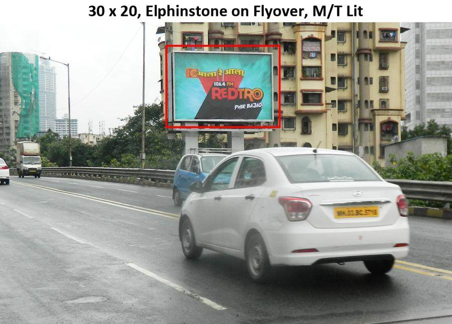 Outdoor Advertising in Bill Board Elphinstone