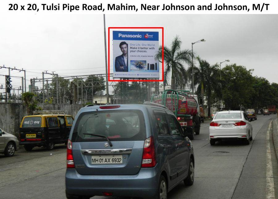 Outdoor Advertising in Bill Board Mahim