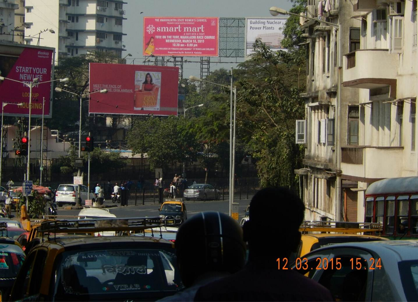 Outdoor Advertising in Bill Board Peddar