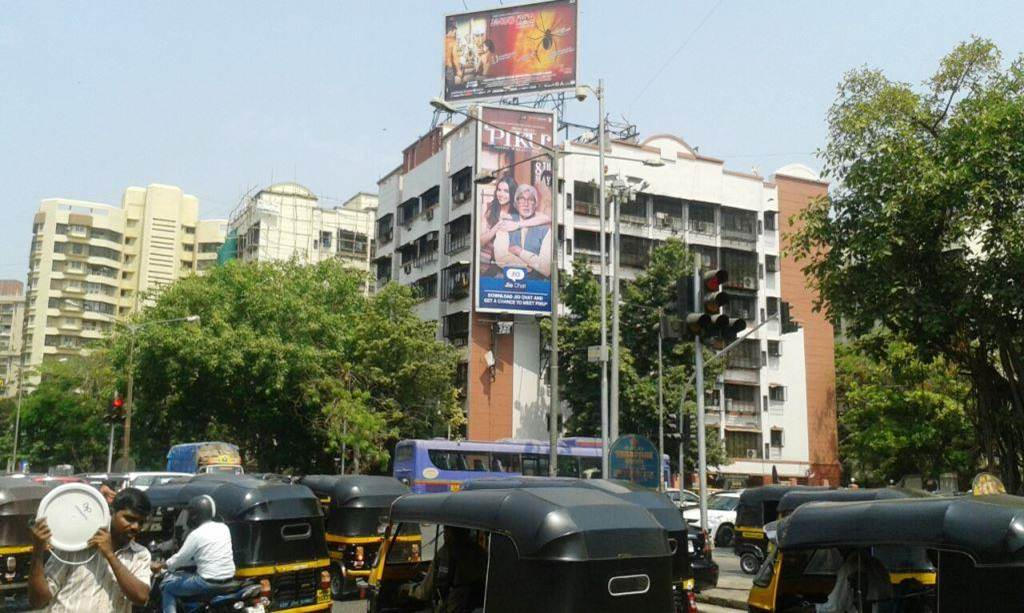 Outdoor Advertising in Bill Board Andheri