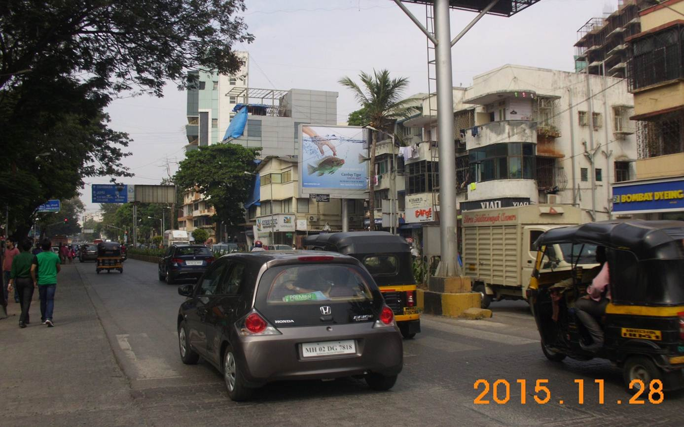 Outdoor Advertising in Bill Board Bandra