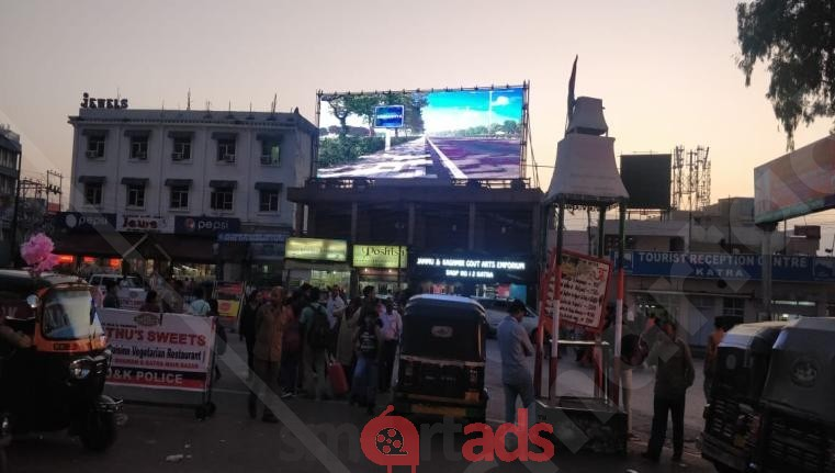 Outdoor Advertising in LED Katra