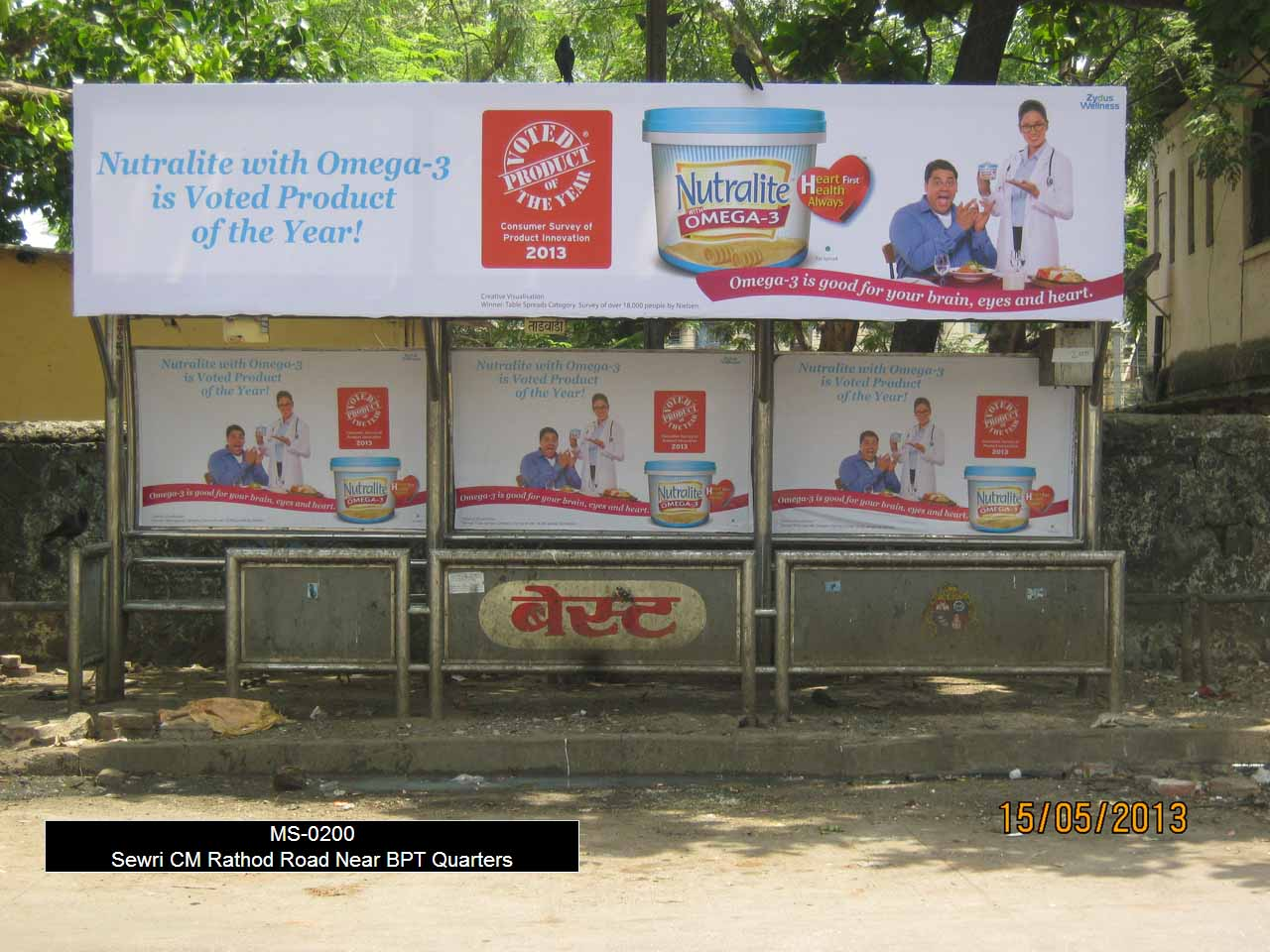Outdoor Advertising in Bus Shelter Sewri