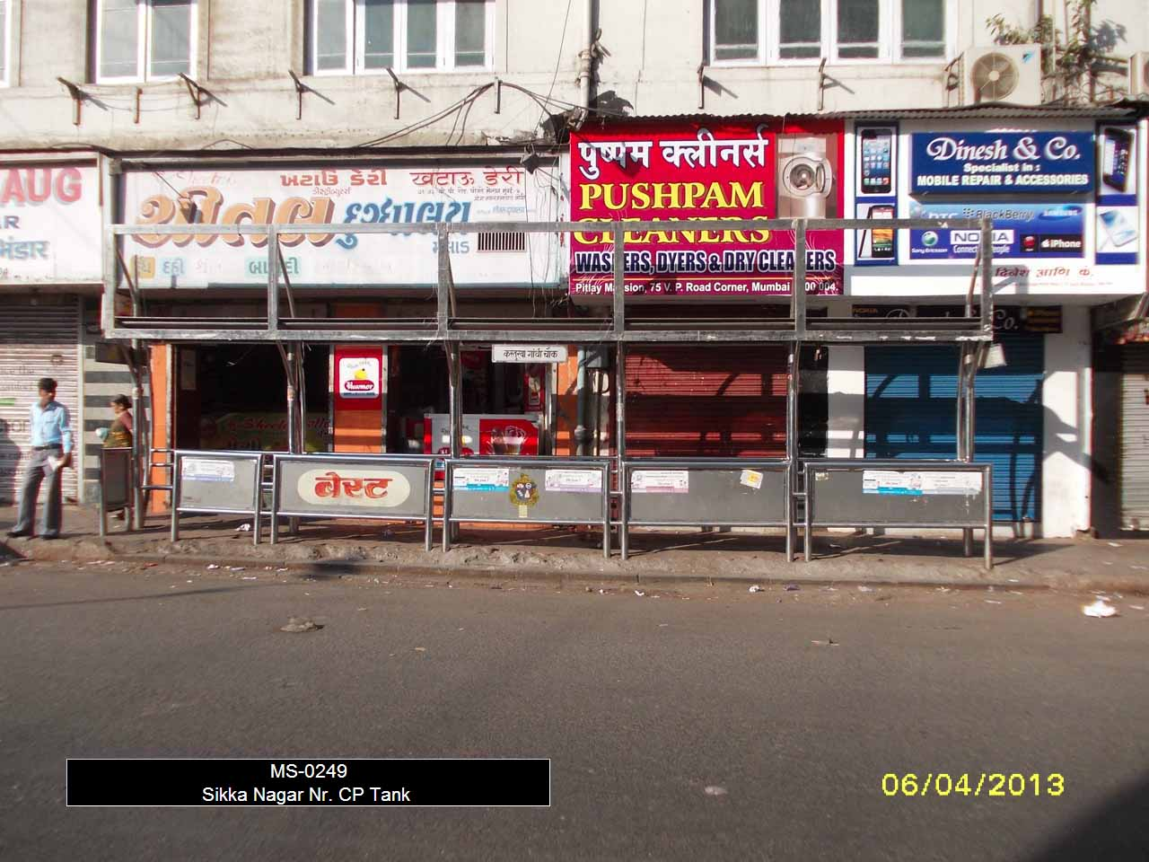 Outdoor Advertising in Bus Shelter CP Tank