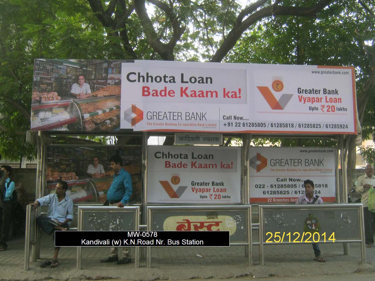 Outdoor Advertising in Bus Shelter Kandivali West