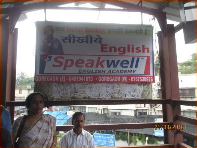 Outdoor Advertising in Bill Board Mumbai