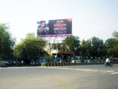 Outdoor Advertising in Bill Board Airport road Facing new terminal