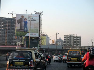 Outdoor Advertising in Bill Board Police Line