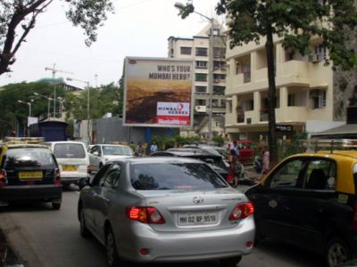 Outdoor Advertising in Bill Board Cadel Road