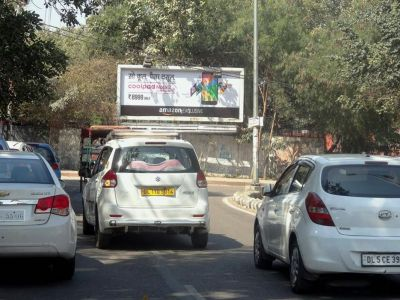 Outdoor Advertising in Unipole Shalimar Bagh Ring Road