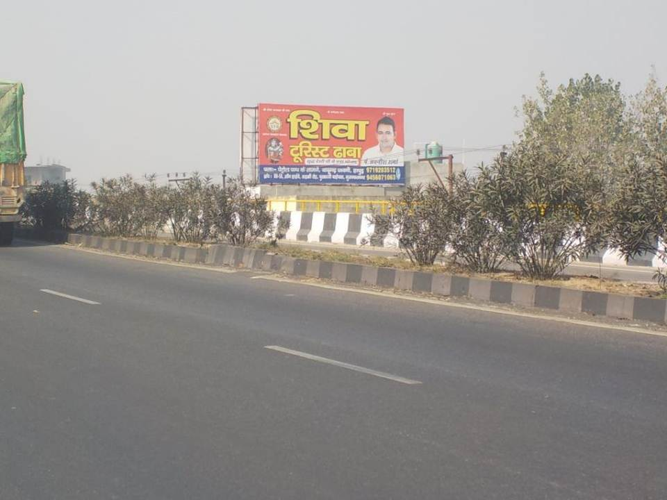 Outdoor Advertising in Bill Board Hapur