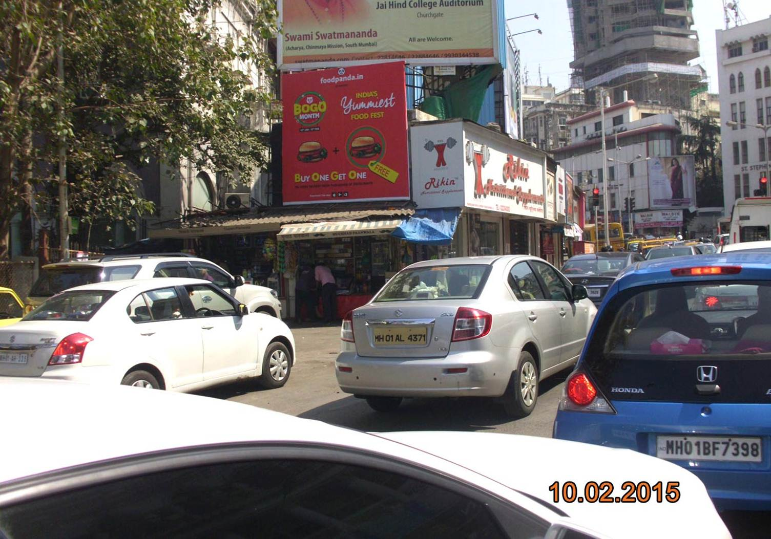 Outdoor Advertising in Bill Board WaRoaden