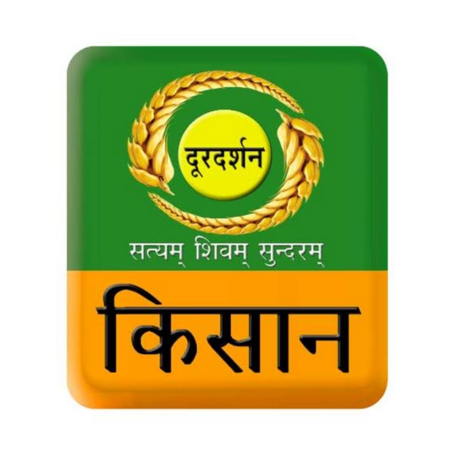Television Advertising in DD Kisan India